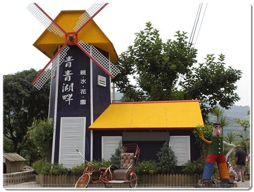 青青湖畔親水花園- 親子餐廳- 親子就醬玩