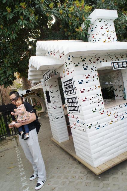 紙箱王(大坑店) - 親子餐廳- 親子就醬玩