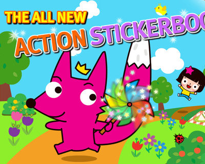 可愛的野餐遊戲 - Fong! Character Action Stickers