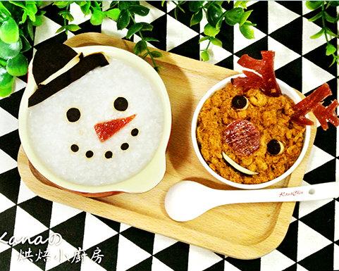 就算清粥小菜,也要加上耶誕味~雪人稀飯配馴鹿肉鬆!
