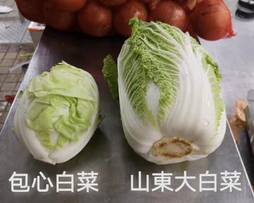 [蔬菜小教室] 蔬菜之王-大白菜