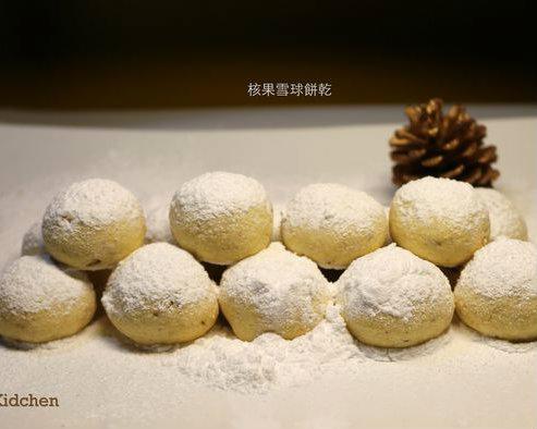 餐桌上的雪景:核果雪球餅乾DIY