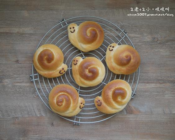 親子烘焙入門款~小蝸牛麵包