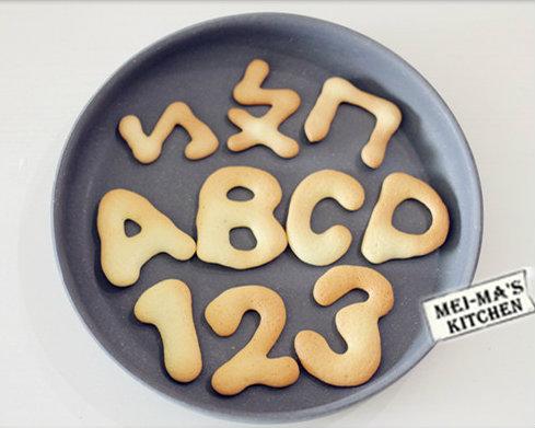 用餅乾學英文!快樂學習不苦悶