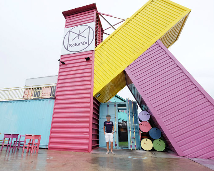 粉嫩糖果色貨櫃屋,大人拍照小孩遊戲去~KOKOMO私房惑櫃彰化員林親子餐廳